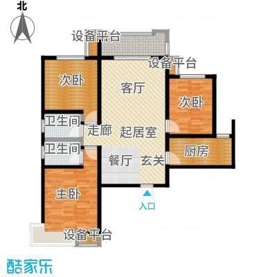 西安公馆5号楼126平米A户型