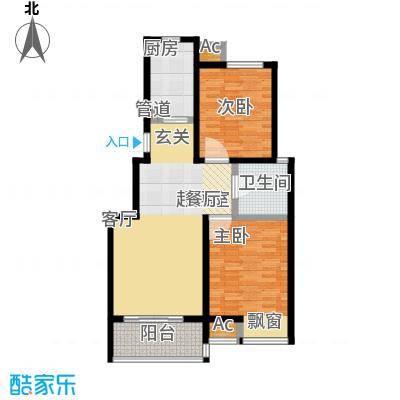 新城长岛88.00㎡新城长岛户型图二房二厅一卫:88平米(2/4张)户型10室