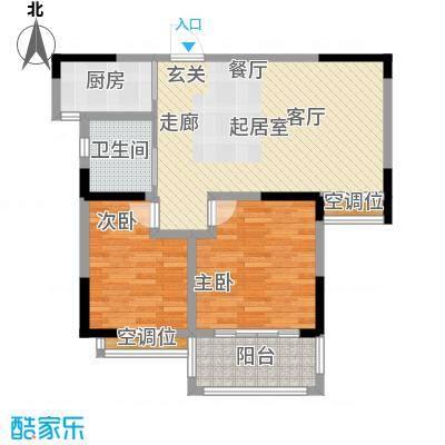 银河湾第1城二房二厅一卫:81平方米户型