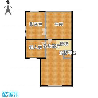 龙湖庄园地下一层 单层建筑面积131.55平米户型