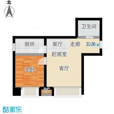 颐和星海65.24㎡C户型2-4# 一室一厅一卫户型1室1厅1卫