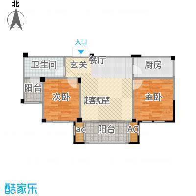 现代森林小镇金融SOHO垂直商业82.30㎡一期X2户型 二房二厅一卫户型