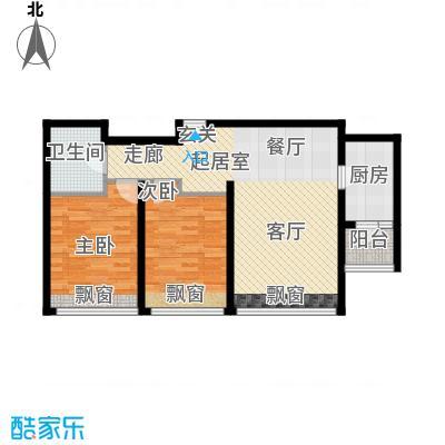景瑞阳光尚城87.94㎡B2户型 2室2厅1卫户型2室2厅1卫