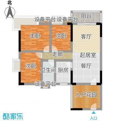 西湾阳光北座3-7层E户型3室1卫1厨