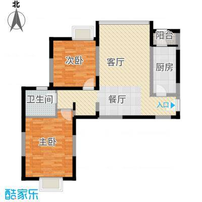 珠江京津国际城97.00㎡A户型2室2厅1卫