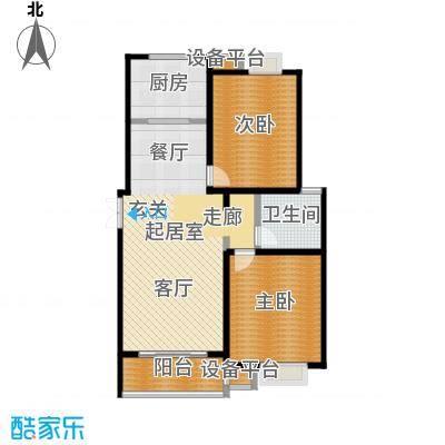 新城府翰苑99.44㎡二房二厅一卫-99.44平方米-34套户型