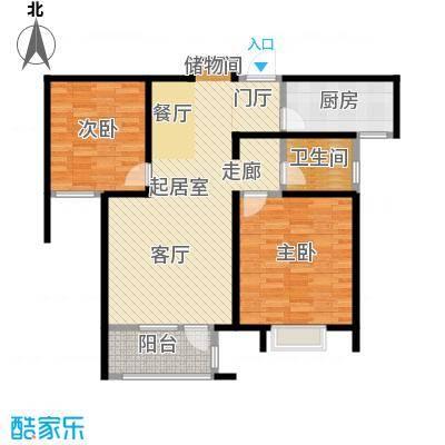中铁滨海欣城92.52㎡F户型2室2厅1卫