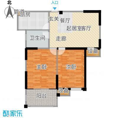 府西花园88.14㎡府西花园户型图二房二厅一卫-88.14平方米-54套(1/6张)户型10室