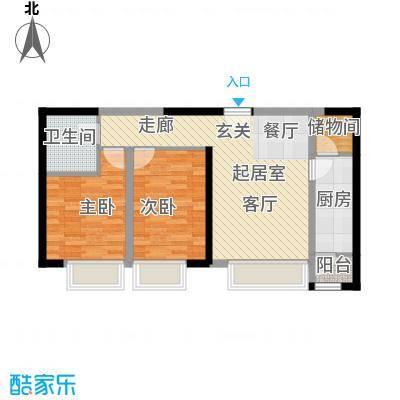 瞰海品筑94.72㎡瞰海品筑户型图03/04户型(3/3张)户型2室2厅1卫