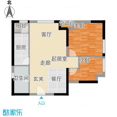 瞰海品筑88.32㎡瞰海品筑户型图01/06户型(2/3张)户型2室2厅1卫