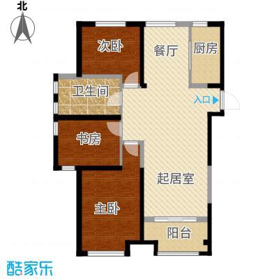 国耀上河城118.69㎡B1户型3室2厅1卫