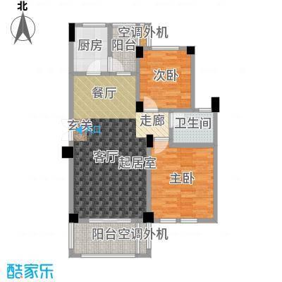 现代森林小镇金融SOHO垂直商业89.00㎡A2两室两厅一卫户型2室2厅1卫