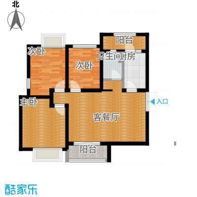 中环岛94.00㎡B3户型3室2厅1卫
