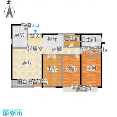 奥东18号190.32㎡奥东18号户型图2号楼A三室两厅两卫(1/11张)户型3室2厅2卫