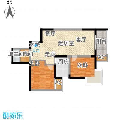 东城国际东城国际户型10室