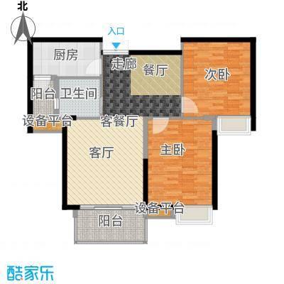 南昌铜锣湾广场98.35㎡3号楼B户型2室2厅1卫