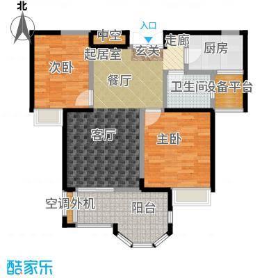 奥林匹克花园3#4#号楼标准层户型2户型