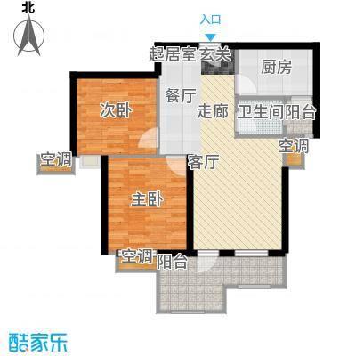 曲江明珠87.50㎡6号楼中户西87.5平米户型2室2厅1卫
