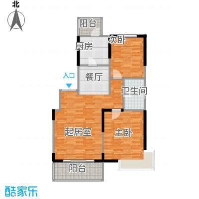 卫津领寓95.46㎡D户型2室2厅1卫
