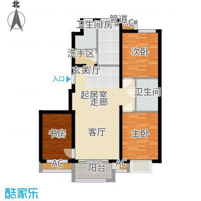 青年城三室两厅两卫一厨124平米户型