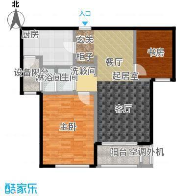 仁恒湖滨城99.00㎡B2两室两厅一厨一卫99平米户型2室2厅1卫