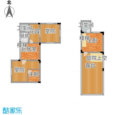 仙女山上的院子137.00㎡一期 A5'户型 3室2厅2卫1厨户型3室2厅2卫