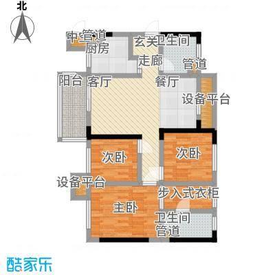 万科城广场90.00㎡温馨城堡三房两厅两卫户型3室2厅2卫