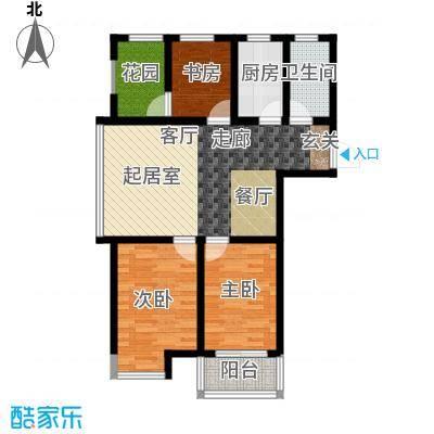 迎宾秀园92.00㎡迎宾秀园户型图117平米(1/1张)户型10室