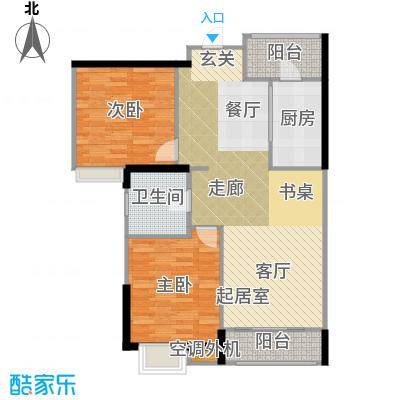 弘建一品88.00㎡二期11号楼B户型 2室2厅1卫户型2室2厅1卫