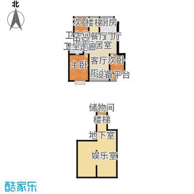 吉宝季景兰庭吉宝季景兰庭户型10室