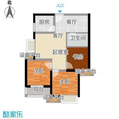 卡布奇诺国际社区81.09㎡A2户型 三室两厅一卫户型3室2厅1卫