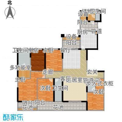 中海城南华府255.00㎡F型 5室2厅3卫户型5室2厅3卫