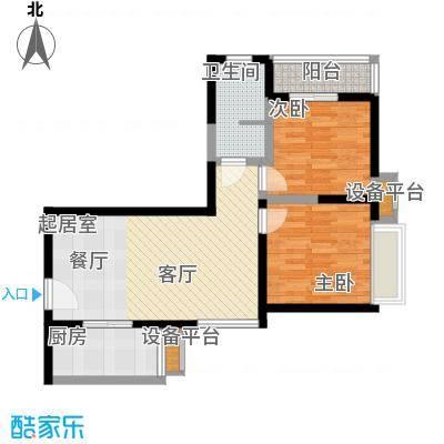 卡布奇诺国际社区83.40㎡L户型 两室两厅一卫户型2室2厅1卫