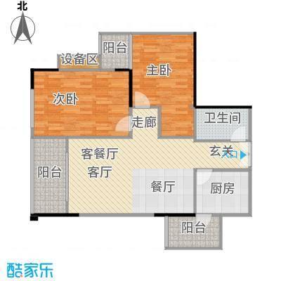 宸琪天和苑宸琪天和苑户型图(2/8张)户型2室2厅1卫