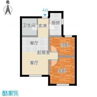 美震瑞景时代61.77㎡B-03/B-04户型2室1卫1厨