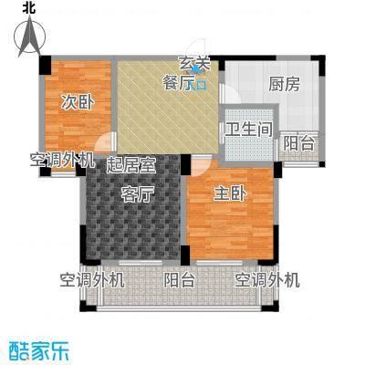 现代森林小镇金融SOHO垂直商业97.00㎡B区C栋2户型2室2厅1卫