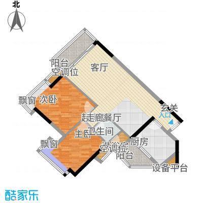 尚东峰景C栋03户型2室1卫1厨