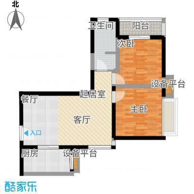 卡布奇诺国际社区80.98㎡C户型两室两厅户型2室2厅1卫