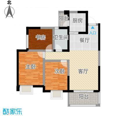 香榭国际88.56㎡2011年2期1批次B3户型3室2厅1卫