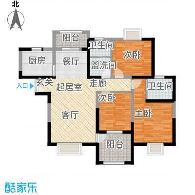 曲江观山悦127.94㎡3室2厅2卫1厨户型3室2厅2卫