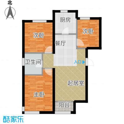 和泓四季恋城88.00㎡C1C3户型3室2厅1卫