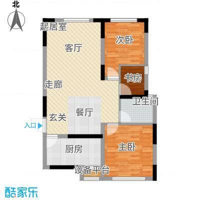 智造创想城97.64㎡8/12/16号楼C4户型三室两厅一卫户型3室2厅1卫