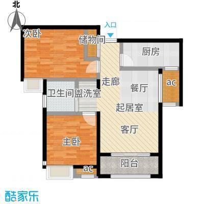 保利玫瑰湾90.00㎡A1户型二室二厅一卫户型2室2厅1卫