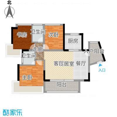 天安菁华公寓C2户型3室2卫1厨