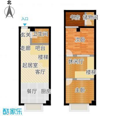 UP生活loft2号楼户型3室1卫