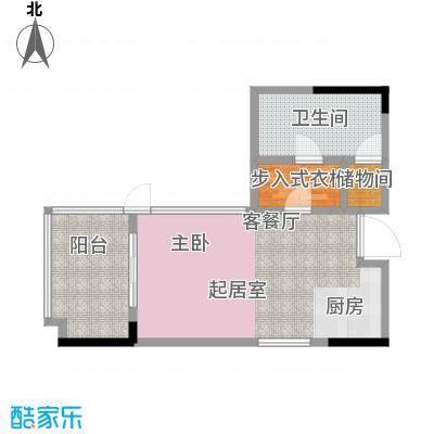 雅居乐城南源著微博公寓1栋11单元户型1卫