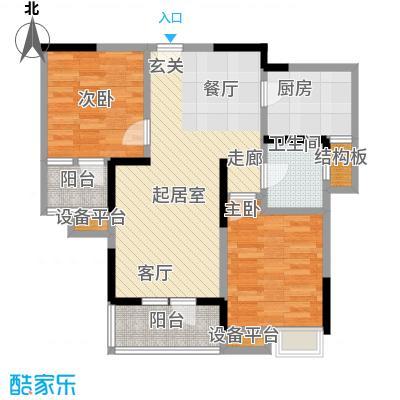 天一绿海15-C2二室二厅一卫户型