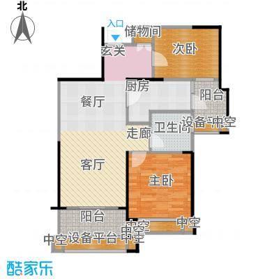 天津碧桂园93.00㎡B2户型2室2厅1卫