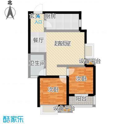 卡布奇诺国际社区83.80㎡A户型 两室两厅一卫户型2室2厅1卫