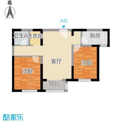 北宁湾91.00㎡B户型2室2厅1卫